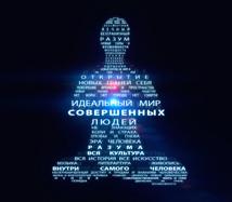 http://www.2045.ru/newspic/2138ed5b-3d43-44b7-947d-57e0d77880ef.jpg